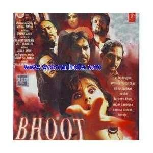 Bhoot: Ajay Devgn, Urmila Matondkar, Nana Patekar, Rekha