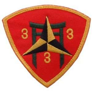 U.S.M.C. 3rd Battalion 3rd Marines Vietnam Patch 3 Patio