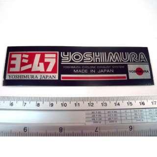 yoshimura Cyclone Exhaust Reflect Light Sticker Decal