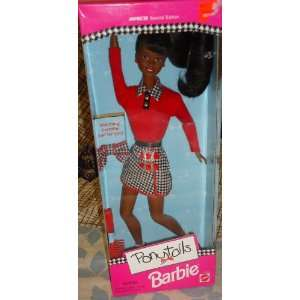 Barbie African American AAFES Special Edition Toys & Games