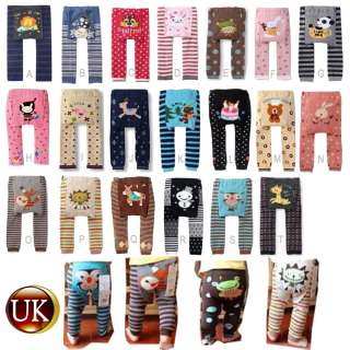 BABY TODDLER BOY/GIRL LEGGINGS TROUSERS WARMERS PANTS TIGHTS