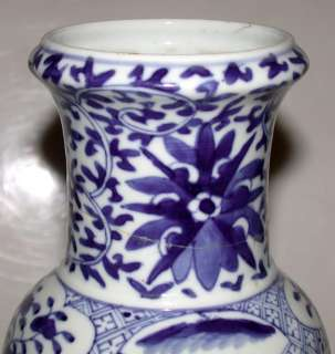 19C Chinese Porcelain Blue & White Vase People and Bats Qing Dynasty