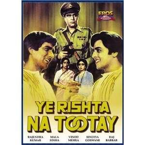Raj Babbar, Rajendra Kumar, Shakti Kapoor, Vinod Mehra?, K.Vijayan?, K