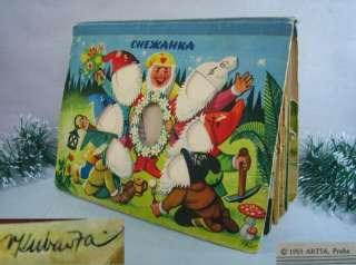 1965 SNOW WHITE FAIRY TALE POP UP BOOK KUBASTA ARTIA