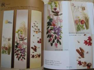 PAPER QUILLING SEASONAL FLOWERS   Japanese Craft Book