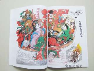 China Tattoo Flash Books Japanese style Sketch 16.5x11