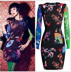 VERSACE for H&M HM MULTI Colored Women Slim Corset FLORAL Dress