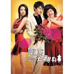 Hong Kong 27x40 Ah jung Kim Jin mo Ju Yong geon Kim Home & Kitchen