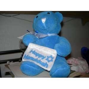 DAN DEE Plush Blue Teddy BEAR Happy Hannukkah 8