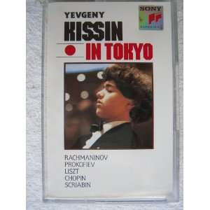 In Tokyo (Rachmaninov/Prokofiev/Liszt: Evgeny Kissin