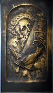 Boris Schatz Sukot original signed bronze relief