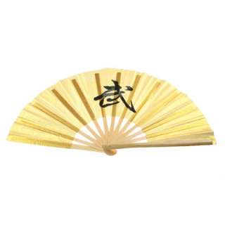 2x Kung Fu Fans   Gold w/ Chinese Character Design New