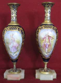Pair of French Sevres Porcelain Enamel Bronze Vases