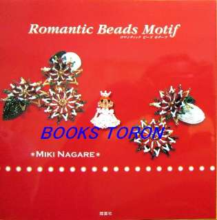 Romantic Beads Motif /Japanese Beads Craft Pattern Book/334
