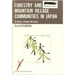 Japan;: A study of human relations (Japanese life and culture series