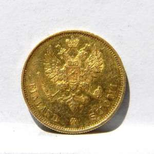 Russia scarce 1878 S gold 10 Markkaa, 1st yr; AU $REDUCED$