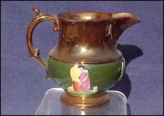 19th c Victorian Copper Luster/Pitcher Jug relief
