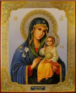 Russian Icon Wood Virgin Mary Madonna Jesus Christ 3