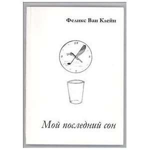 Moi posledni son i drugie povesti: Feliks Van Klein: Books