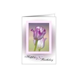65th Birthday ~ Pink Ribbon Tulips Card: Toys & Games