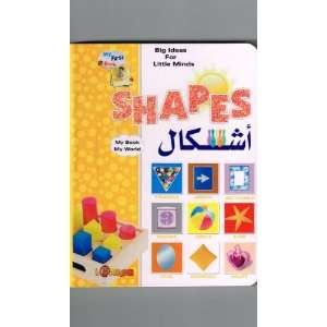 Firs Book Shapes (English/arabic) (9789953516028) Learning Company