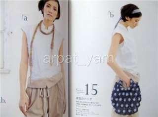 New trendy Japan Hand Made knitting crochet pattern BK