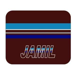 Personalized Gift   Jamil Mouse Pad: Everything Else