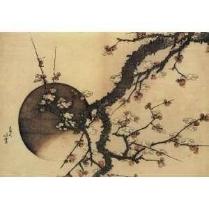 or Labels Japanese Art Katsushika Hokusai No 220