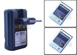 1350mAh Battery + EU Wall USB Charger For Samsung Galaxy Ace S5830