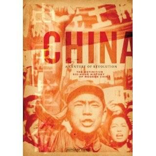 China Inside Out Bob Woodruff Reports Bob Woodruff, n/a Movies & TV