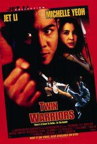 Twin Warriors   27 x 40 Movie Poster   Style A