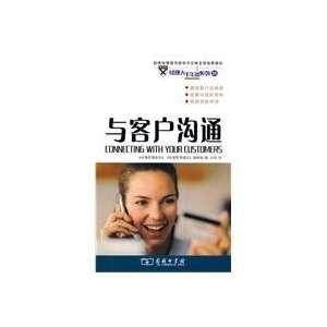 FENG YI (HA FO GUAN LI QIAN YAN )(HA FO GUAN LI TONG XUN )JI ZU Books