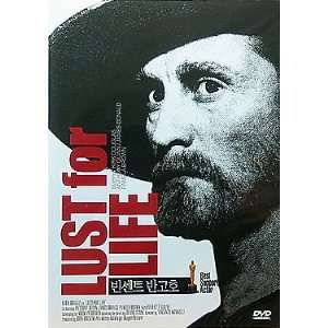 Lust for Life (NTSC All Regions Import): Movies & TV