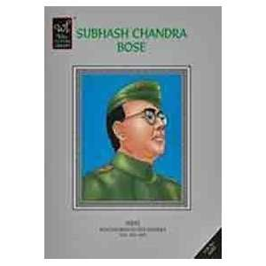 Subhash Chandra Bose (Wilco Picture Library
