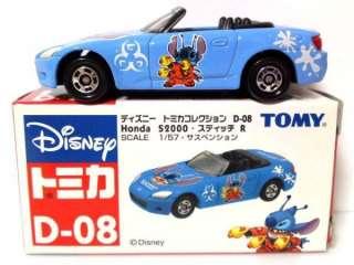 Tomy Tomica Disney Stitch D 08 Honda S2000 Diecast Blue