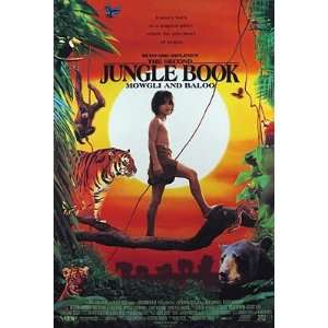 THE SECOND JUNGLE BOOK MOWGLI AND BALOO ORIGINAL MOVIE POSTER: