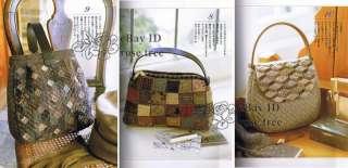 Small Quilt Yoko Saito Chinese Patchwork Pattern Book