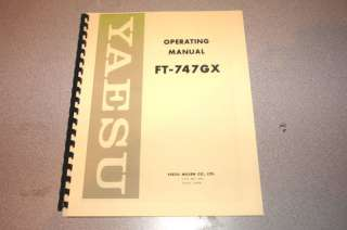 Yaesu FT 747GX Operations Manual ~ COMPLETE ~~~