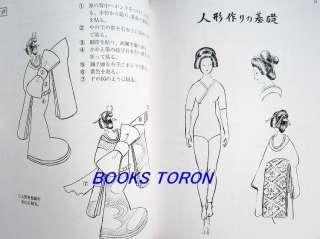 Rare! Washi Paper Doll/Japanese Washi Paper Craft Pattern Book/300