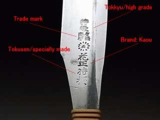 apanese Straight Razor Sword Katana Samurai: KAOU