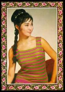 60s Hong Kong actress SIU FONG FONG large color card