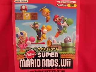 Wii New Super Mario Bros Beginner Piano Sheet Music