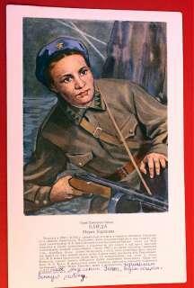 WW2 SOVIET Women Warrior Hero Pilot Sniper POSTER SET@@