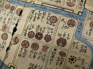 EDO Antique! Original Ukiyoe Woodblock Print Map V311