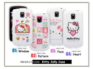 NEW LG OPTIMUS ONE P500 HELLO KITTY SILICONE CASE COVER