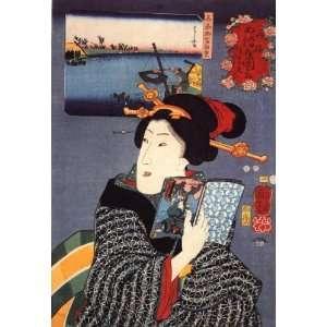 Greetings Birthday Card Japanese Art Utagawa Kuniyoshi Women