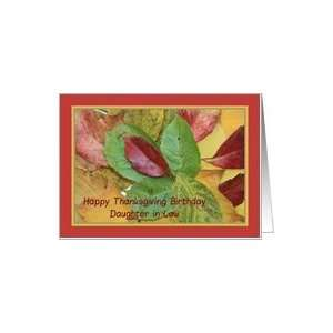 Happy Thanksgiving birthday card fall foliage daughter in