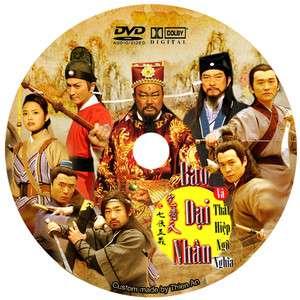Bao Dai Nhan va That Hiep Ngu Nghia   Bao Cong 2010   Phim DL  W