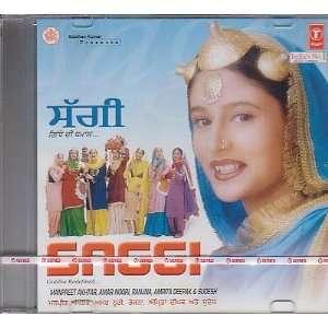 Saggi   Giddha Redefined [Punjabi Wedding Album ]: amar