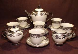 Trimed Antique Design Fine Porcelain China Coffee/Tea Set